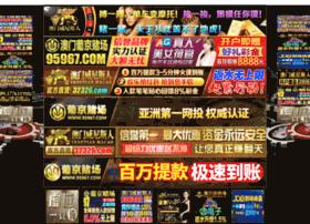 gdxinshi.com