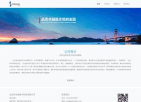 gdyonghan.com