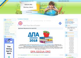 gdzua.org