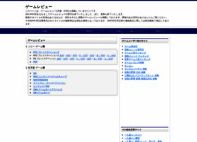ge-iroreview.com