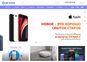 ge-store.ru