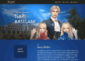 ge.asiasoft.co.th