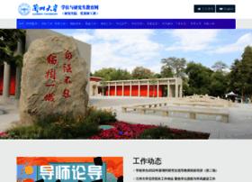 ge.lzu.edu.cn