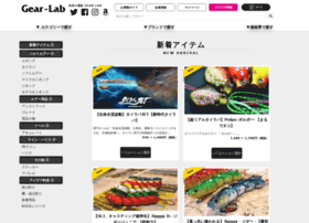 gear-lab.com