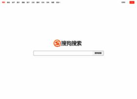 geargiveaway365.com