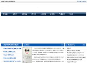 gebyok.com