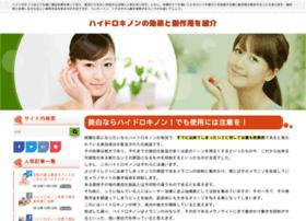 gec2014.com