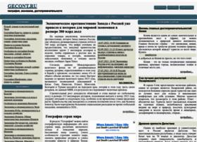 gecont.ru