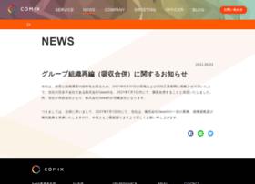 geeen.co.jp