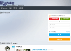 geek.it.sohu.com