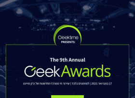 geekawards.co.il