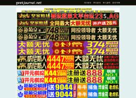 geekjournal.net