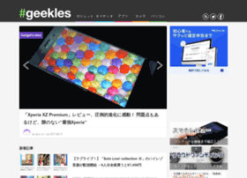 geekles.net