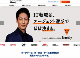 geekly.co.jp