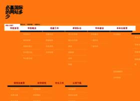 geeks-toys.com
