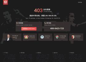 geekyfry.com
