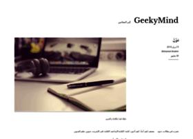 geekymindblog.wordpress.com