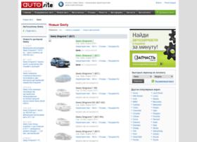 geely.autosite.com.ua