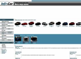 geely.infocar.com.ua