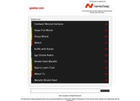 geetkar.com