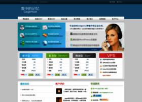 gegehost.com