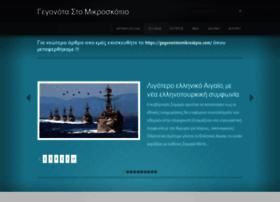 gegonotastomikroskopio.webnode.gr