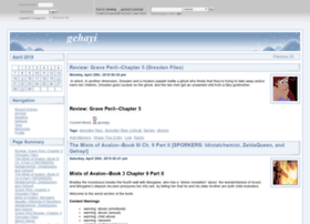 gehayi.dreamwidth.org
