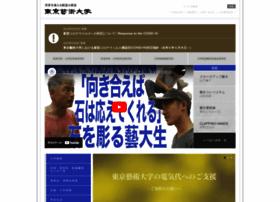 geidai.ac.jp
