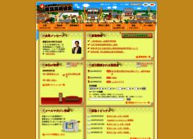 geikyo.com