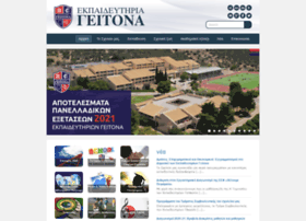 geitonas.edu.gr