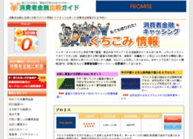 geji-geji.com