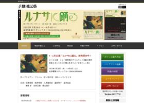 gekidanmingei.co.jp