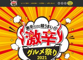 gekikara-gourmet.com