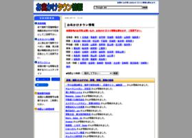gekinavi.net