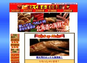 gekiuma.com