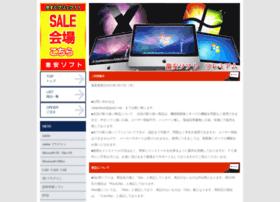gekiyasu-soft-no1.com