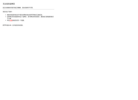 gekiyasukopi.com