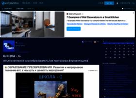 gekkon12.livejournal.com