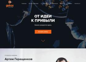 gekos.ru