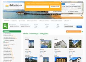 gel-hotels.ru