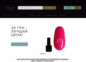 gel-lak.com