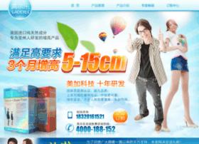 gel.jiatao8.com