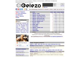 gelezo.com.ua