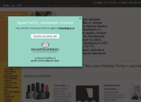 gellac.ru