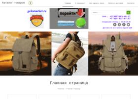 gelomarket.ru