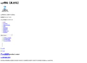 gem-ads.com