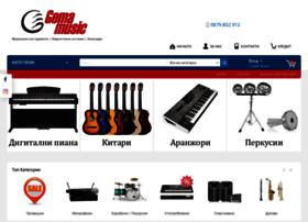 gemamusic.net
