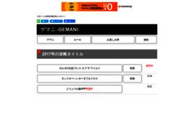 gemani.org