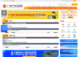 gemas.com.cn