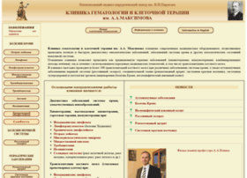 gemclinic.ru